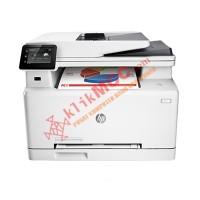 [+1 set toner] Printer Laserjet HP M277dw multifungsi wireless