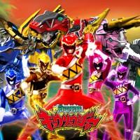 Zyuden Sentai Kyoryuger Subtitle Indonesia