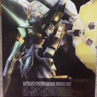 Gundam DX Double X GX 9901 Daban Model 8803 MG 1/100 Master Grade MIB