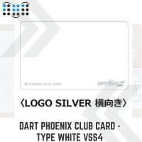 Dart Phoenix Club Card - Type White Vss4 Logo Silver 1
