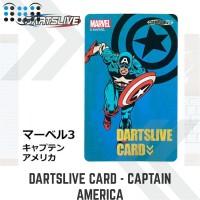 Dartslive card - Marvel Captain America