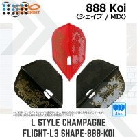 L Style Champagne Flight - L3 Shape - 888 - Koi