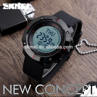 JAM TANGAN COMPASS SKMEI WATERPROOF +WORLD TIME ORIGINAL