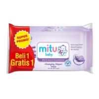 MITU Baby Wipes Extra Thick Purple 50s (B1G1 Free)