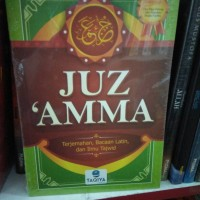 Buku JUZ AMMA TERJEMAH BACAAN LATIN DAN ILMU TAJWID TAQIYA ag