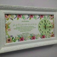 Hiasan jam dinding unik vintage kaligrafi doa pernikahan untuk kado