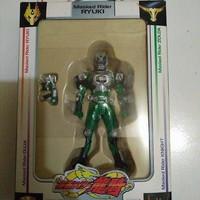 Action Figure Kamen Rider Zolda Banpresto NEW