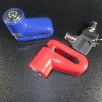Jual Gembok Cakram / Disc Lock / Kunci Cakram / Kunci Tambahan Motor Kecil Murah