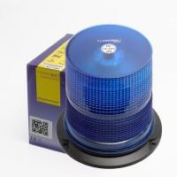 LAMPU ROTARY WL-27 LED SMD5050 HEAVY DUTY  WARNA BLUE