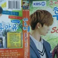 drama korea school 2015