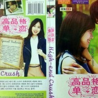 drama korea high end crush