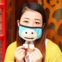 Harga masker korea penutup hidung mulut lucu animasi wajah kaki | DEMO GRABTAG