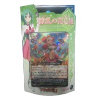 Cardfight Vanguard Trial Deck VG G-TD12 [ Japan ]
