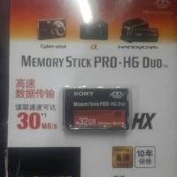 Memory stick Pro Duo 32gb PSP