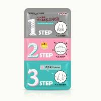 BIOAQUA 3 STEP REMOVE BLACKHEADS / PEMBERSIH KOMEDO