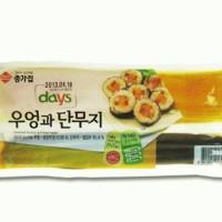 Yellow Pickle Radish DANMUJI
