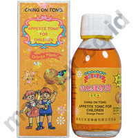 Ching On Tong (Appetite Tonic For Children)