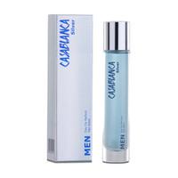 Casablanca EDP Premium Silver for Men (60ml)