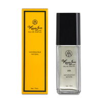 Marie Jose 205 - Yellow Sunny 70ml
