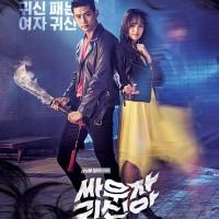 Drama Korea Lets Fight Ghost Drama Korea Terbaru Subtittle Indonesia