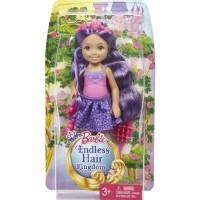 Boneka Barbie Mattel Endless Hair Kingdom Chelsea - Purple Hair