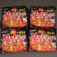 Jual Ramen mie  samyang rasa HOT  spicy chicken Murah