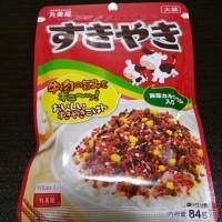 Jual Furikake ORIGINAL Snack Abon Jepang Rasa Sapi Halal Murah