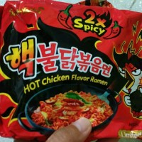 Jual SAMYANG NU CLEAR NUCLEAR DOUBLE SPICY 2X SPICY LIMITED EDITION MURAH Murah