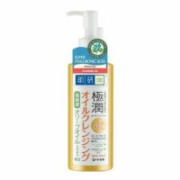 Jual Hada Labo Gokujyun Super Hyaluronic Acid Hydrating Cleansing Oil 200ml Murah
