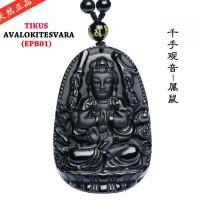 Kalung Dewa Pelindung Shio Tikus (Avalokitesvara)(EPB01)
