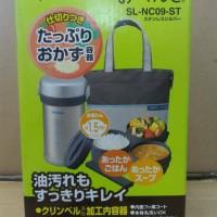 ZOJIRUSHI Lunch Jar 1.5L Termos Makan SL-NC09