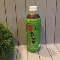 Oi Ocha Japan Green Tea UnSweetened - Teh Hijau Tanpa Gula