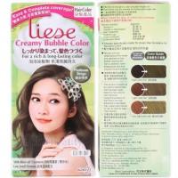 Liese creamy bubble hair color platinum beige