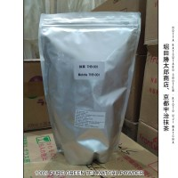 Jual Hotta Katsutaro : 100% Pure Green Tea Matcha Powder Bubuk 1 kg Murah