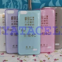 Case Ultrathin Huawei Honor 4C /Ultra Thin/Fit/Softcase/Silikon/Back