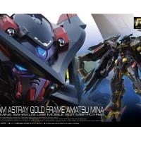 RG 1/144 Gundam Astray Gold Frame Amatsu Mina