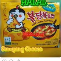 Samyang Cheese