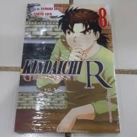 Komik Kindaichi R 8