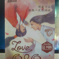 Novel Love O2o / Gu Man