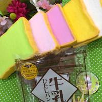 Squishy LUCU Licensed Repro Ibloom Aoyama Tokyo Toast Original PROMO K