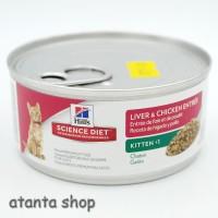 Science Diet - Kitten - Liver & Chicken Entree - kornet kucing kaleng