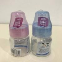 Jual Botol susu bayi baby Huki PP Shaped 60ml dot gepeng ortho BPA free Murah
