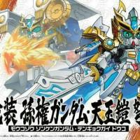 SD BB Senshi Sangokuden 029 Shin Moukosou Sonken Gundam