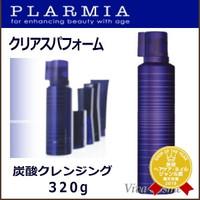 milbon plarmia clear spa foam deep cleansing scalp shampoo 320gr