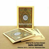 Mushaf Al-Quran Per Juz - Darul Basyaair