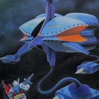 Mainan Bandai 1/550 Braw Bro (1982)