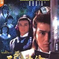 harga Dragon Sword 1986 Tokopedia.com