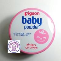 Pigeon Baby Powder Pink - Pigeon Bedak Kaleng Pink Jepang