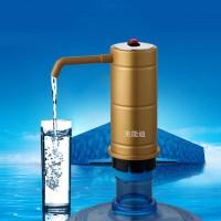 Jual Rechargable Electric Water Dispenser Pump - POMPA AIR WA-S20 OLB1711 Murah