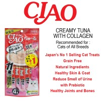 CIAO CREAMY TUNA WITH COLLAGEN 70GR CAT LIQUID CAT SNACK CAT FOOD